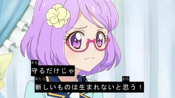 「アイカツスターズ!」第73話 (19)