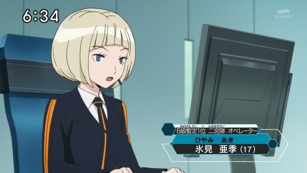 「ワールドトリガー」68話 (5)