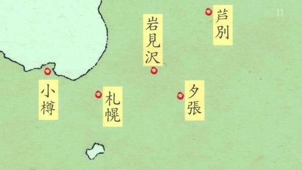 「ゴールデンカムイ」16話感想 (17)