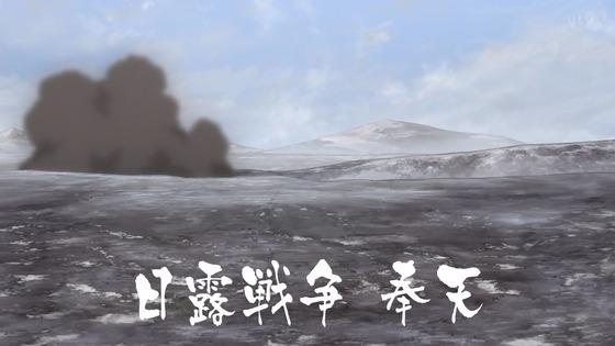 「ゴールデンカムイ」27話(3期 3話)感想  (72)