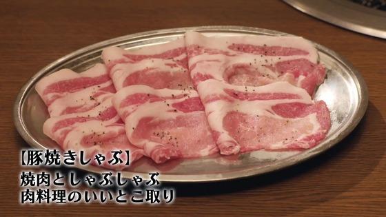 「孤独のグルメ Season9」9期 5話感想 (71)