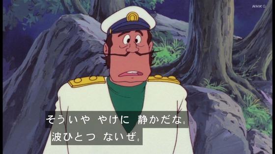 「未来少年コナン」第19話感想 画像  (84)