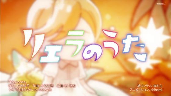 「ラブライブ!スーパースター!!」2話感想
