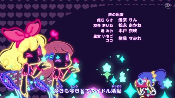 「アイカツオンパレード!」8話感想 (142)