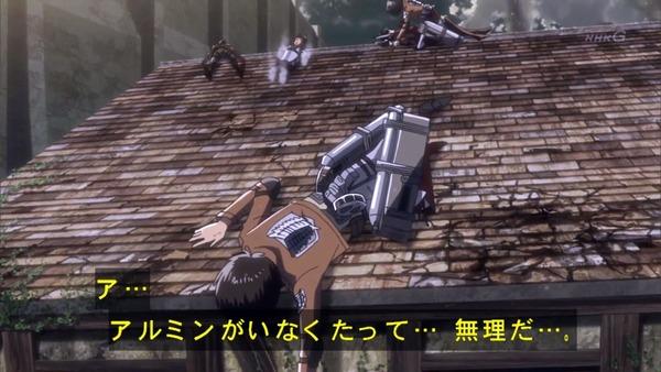 「進撃の巨人」55話感想 (54)