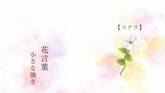 「かぐや様は告らせたい?」2期 第11話感想 (46)