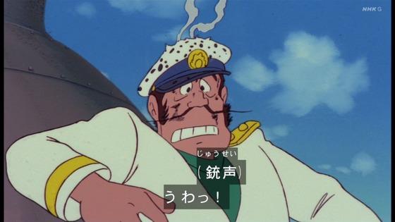「未来少年コナン」第13話感想 (38)