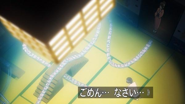 銀魂゜ (50)