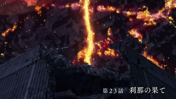「刀使ノ巫女」23話感想 (2)