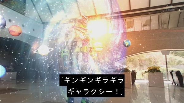 「仮面ライダージオウ」36話感想 (35)
