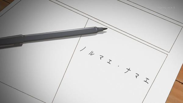 「かくしごと」第4話感想 画像 (5)