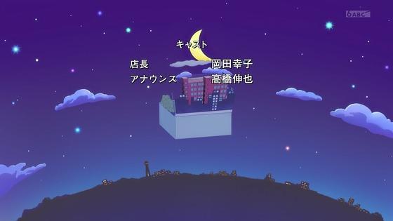 「小林さんちのメイドラゴンS」2期 1話感想 (113)