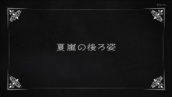 「BEASTARS ビースターズ」第12話 画像  (16)