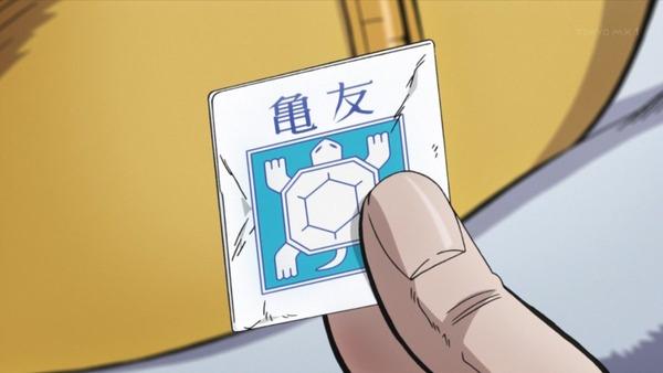 「ジョジョの奇妙な冒険 ダイヤモンドは砕けない」 (23)