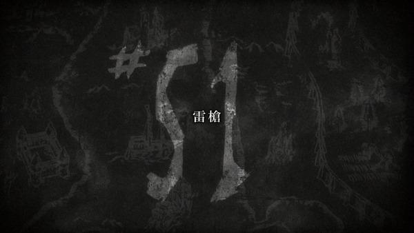 「進撃の巨人 Season3」(3期 13話)50話感想 (47)