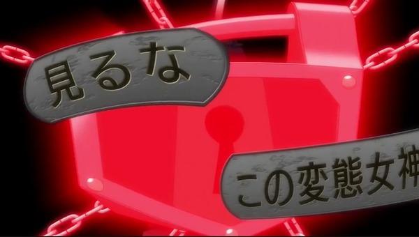 「慎重勇者」2話感想 (54)