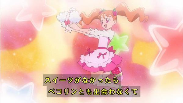 「キラキラ☆プリキュアアラモード」33話 (35)