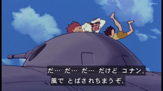「未来少年コナン」第24話感想 画像 (111)