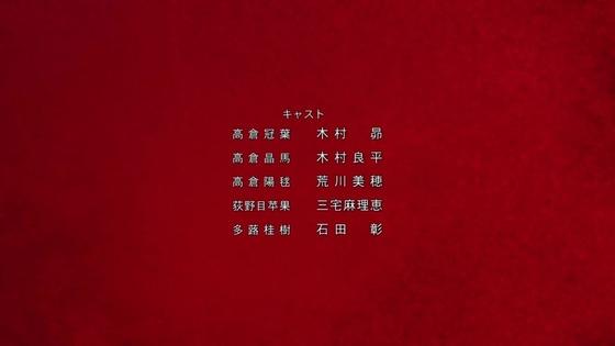「輪るピングドラム」1話感想  (186)