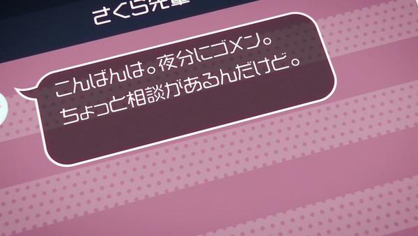 「恋する小惑星」9話感想 画像 (38)