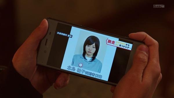 「仮面ライダージオウ」35話感想 (27)