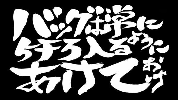銀魂゜ (3)