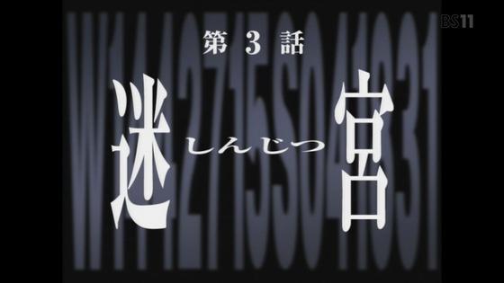 「蒼穹のファフナー」第2話感想 (150)
