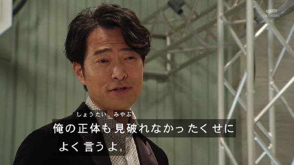 「仮面ライダービルド」34話感想  (17)