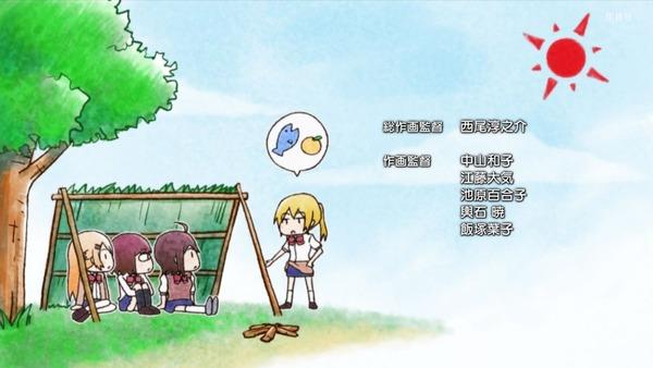 「ソウナンですか?」4話感想 (48)