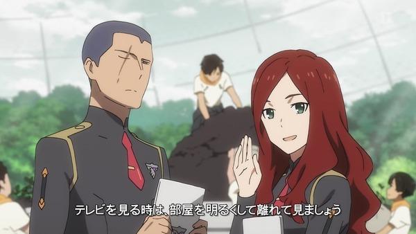 「ダーリン・イン・ザ・フランキス」24話(最終回)感想 (10)