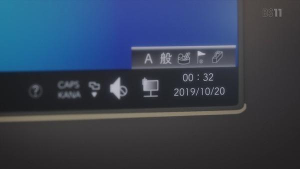 「バビロン」7話感想  (28)