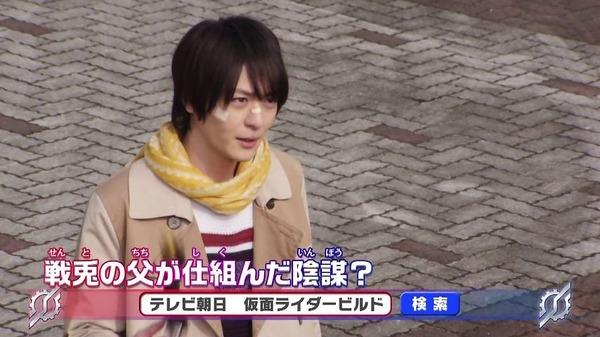 「仮面ライダービルド」31話 (60)