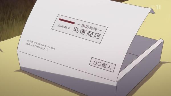「ゆるキャン△」3話 (30)