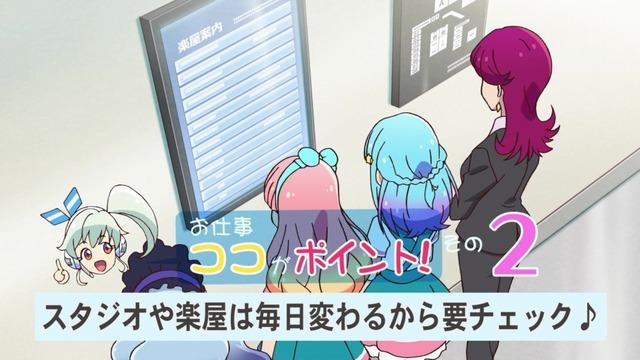 「アイカツフレンズ!」24話感想  (19)