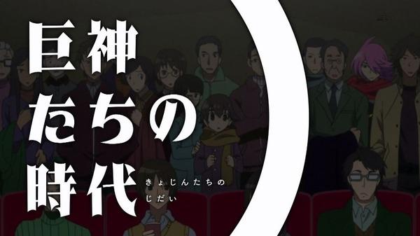 「コンクリート・レボルティオ 超人幻想」22話感想 (7)