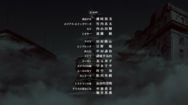 「魔法使いの嫁」16話 (82)