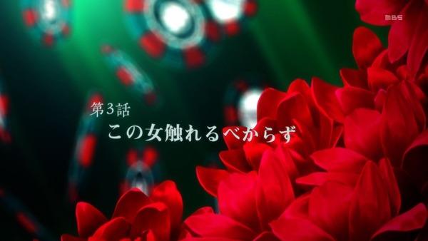 「賭ケグルイ××」2話感想 (116)