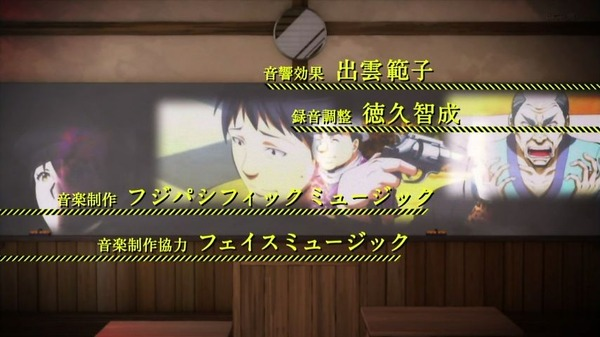 「暗殺教室」第2期 15話感想 (40)