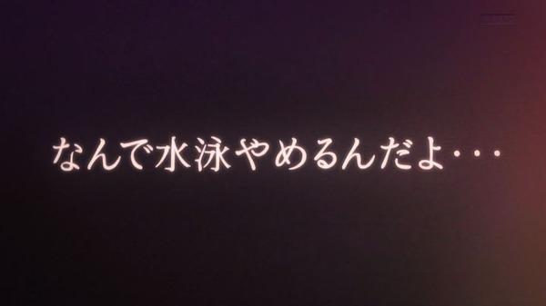 「Free! Dive to the Future」3期 2話感想 (2)