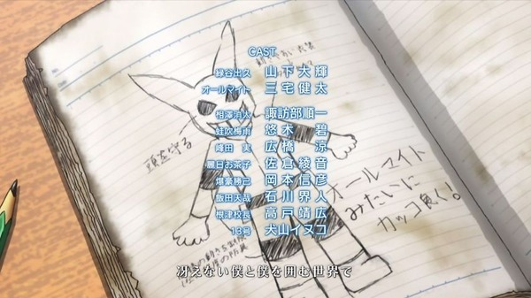 「僕のヒーローアカデミア」10話感想 (64)
