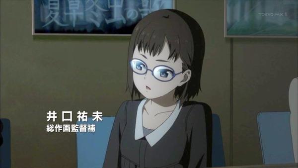 3 (14)-001