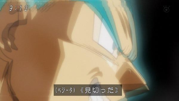 「ドラゴンボール超」122話 (22)