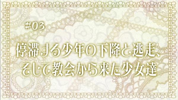 「天使の3P」3話 (48)