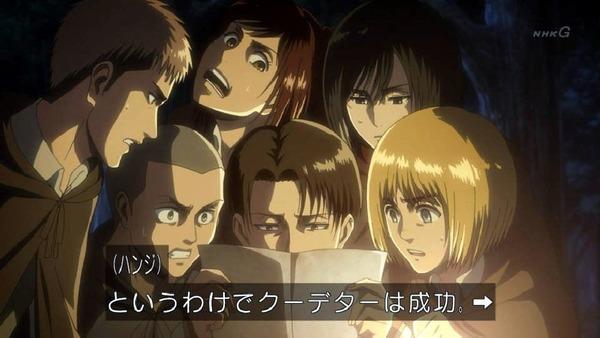 「進撃の巨人 Season3」(3期 5話)42話感想 (21)