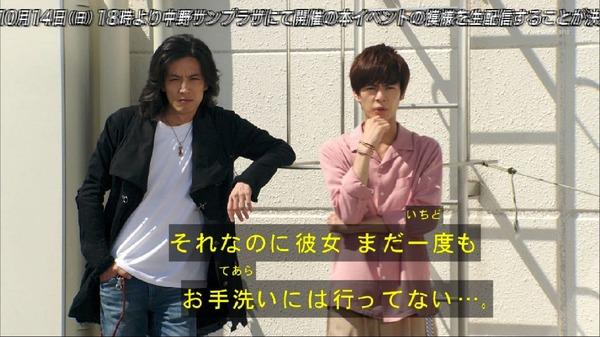 「仮面ライダージオウ」6話感想 (16)