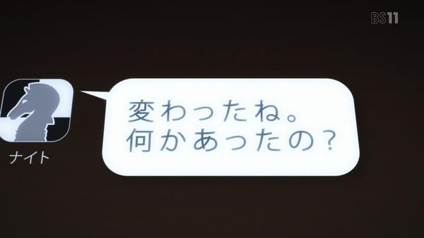 「地獄少女 宵伽」4期 1話 (76)