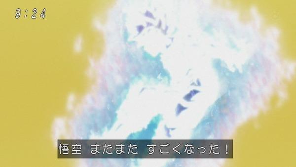 「ドラゴンボール超」129話 (38)