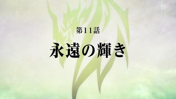 「FateApocrypha」11話 (56)