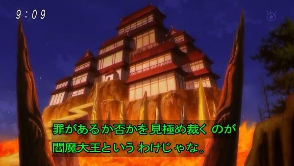 「ゲゲゲの鬼太郎」6期 51話感想 (22)