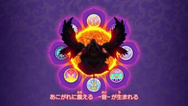「アイカツスターズ!」第77話 (8)
